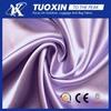high quality polyester spandex fabric/stretch satin fabric/stretch fabric