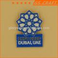 Expo2020 pin de solapa de esmalte UAE, pin de metal de Dubai, Broche de metal de la Expo 2020