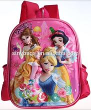 3d school bag/school bag new models/school book bag