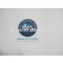 Custom magnetic stick /fridge mangnet /magnetic car stickers