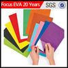 double side self adhesive eva foam sheet/eva self adhesive foam roll