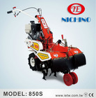 TAIWAN NICHINO 8HP-GB290(Model:850S) Agriculture Farm Tractor