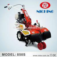 TAIWAN NICHINO 8HP-GB290(Model:850S) Agriculture Farm Tractor