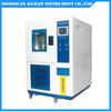 KJ-2091 Programmable Temperature Humidity Chamber
