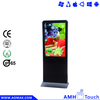 """New way Business Advertising Floor Stands 42"""" AIO PC wtih Intel i7/i5/i3 CPU 8G/4G RAM Wifi Network Connection PC Configuration"""