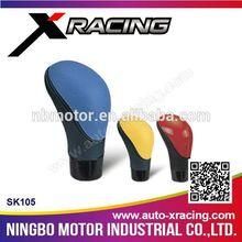 Auto universal gear shift knob
