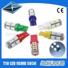 2014 hot sale 9SMD 5050 t10 car led lamp