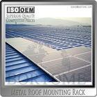 Solar mounting system Solar panel mounting rails