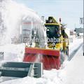 снега уборочная машина