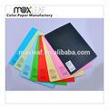 260 * 190 mm costura colored livro de exercícios