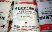2014 hot sales polyethylene HDPE/LDPE Virgin Granules
