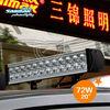 20 inch 72w 4WD SUVLED Light Bar off road led light bar 12v LED headlight SM6023-72