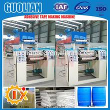 GL-500C Hot Sale Adhesive BOPP Tape Making Machine with Printing and Slitting
