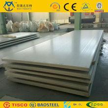 sheet stainless steel price /stainless steel sheet scrap