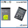 3.7v 830mAh replacement BL-5BT Cell Phone Battery for Nokia original quality