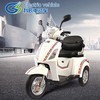 electric tricycle for elderly/old/child/adult from china