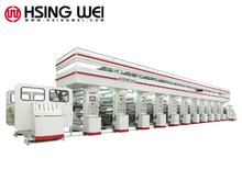 plastic film rotogravure printing machine
