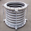 pvc pipe product stainless steel expansion joint bellows compensator