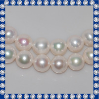 11-12mm round A+ pearl necklace strand