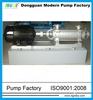 D,DG series horizontal boiler water supply pump