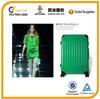 Customized travel bag,PC travel bag,ABS travel bag