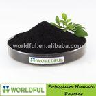 Super potassium humate fertilizer, 100% water soluble potassium humate powder