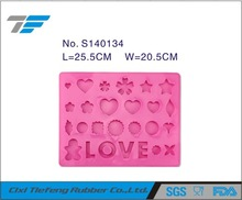 China Manufacturer 2014 new design chocolate mold silicone