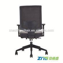 ergonomic plastic china import direct foshan mesh office chair with headrest