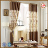 2014 new arrival luxury floral bronzing satin fancy curtain