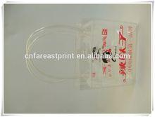 cheap organza bags organza cosmetic bag transparent pvc bag