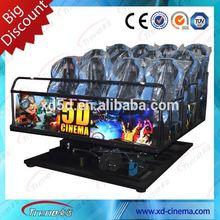 Amusement park arcade hottest 5d simulator amusement 5d motion cinema simulator 5d cinema wholesale theater seats