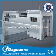 MHC-1060 for paper, corrugated paper die cutting machine, Full Automatic Printing and Die Cutting Machine
