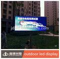 الإعلان في الهواء الطلق العملاقة بالألوان الكاملة شاشات p10 الشارع