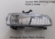 Best Replacement for Hyundai Accent Fog Lamp