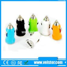 OEM Safety Bullet 5v 1a Single USB Mini Car Charger