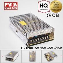 120W Quad Output Switching Power Supply Q-120C 5V 15v -5V -15V switching power supply power supply manufacturer