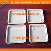 2015 selling pp material cover mould to buyer (good quality)