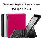 Automatic connecting aluminum Bluetooth keyboard case for ipad 2 3 4 ipad2 ipad3 ipad4