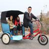 Newest three wheel motorcycle rickshaw tricycle