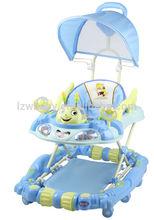 LZW tricycle for child baby pram : model 238FPC