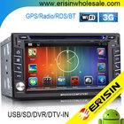 """Erisin ES9610A 6.2"""" 2 Din Car DVD Android Multimedia DIVX"""