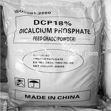 Dicalcium Phosphate Feed Grade DCP factory