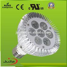 gu10 led 7w dimmable spotlight 2700k osram led gu10