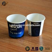 custom tasting paper cup