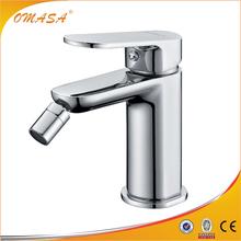 Bathroom faucet small faucet