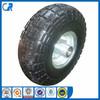 flat free tire 3.50-4 10 inch PU foam wheel