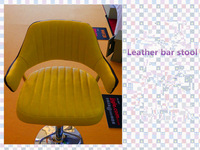 2014 new design Casual yellow armrest leather bar stool