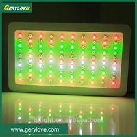 2014 hydroponics full spectrum Grow Light magnetic induction led grow lights 2014