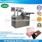 Automatic stationery wrapping machine