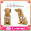 Custom Brown Colour Guide Dog Plastic Coin Bank